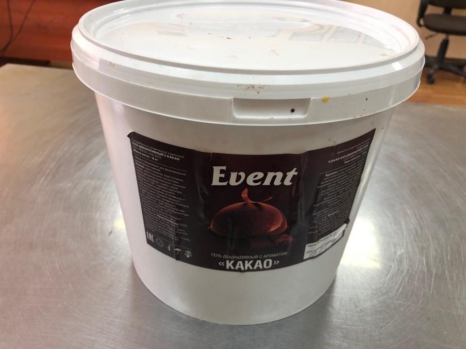 Event шоколадный (какао)