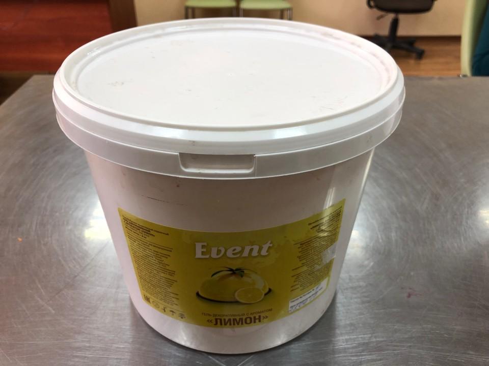 Event Лимон